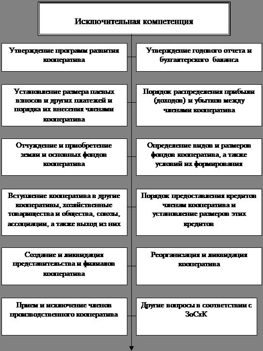pornovideo-o-russkih-svingerah